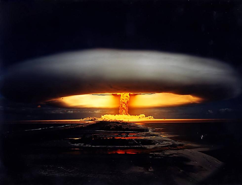 startup_atom_bomb